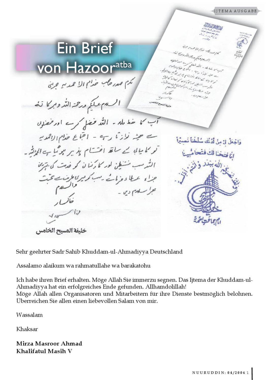 Nuuruddin 2006 By Majlis Khuddam Ul Ahmadiyya Issuu