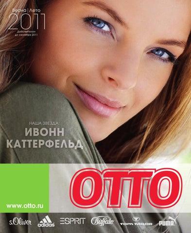 3ad01866ae5 Каталог OTTO Весна-Лето 2011 by Одежда по каталогам.ru - issuu