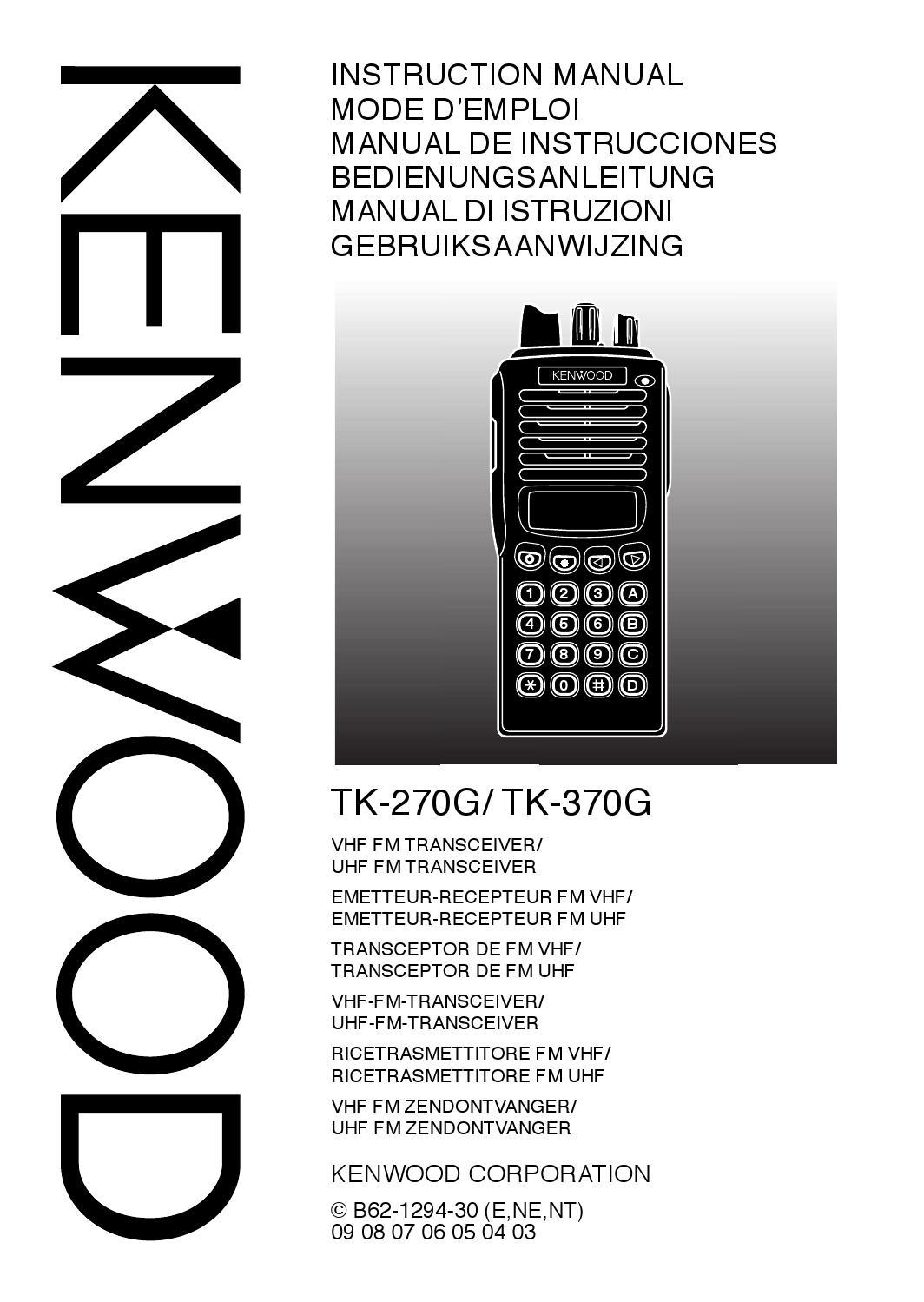 TK-270G-370G_Service_Manual