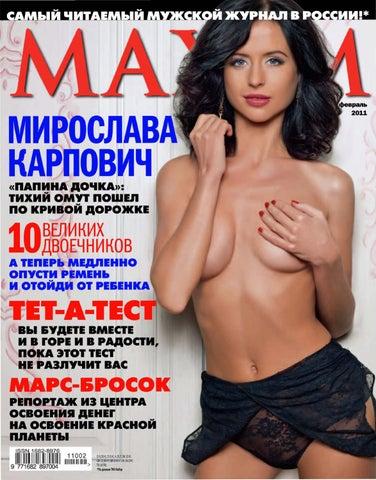 Яндекс секс с полными в вушками