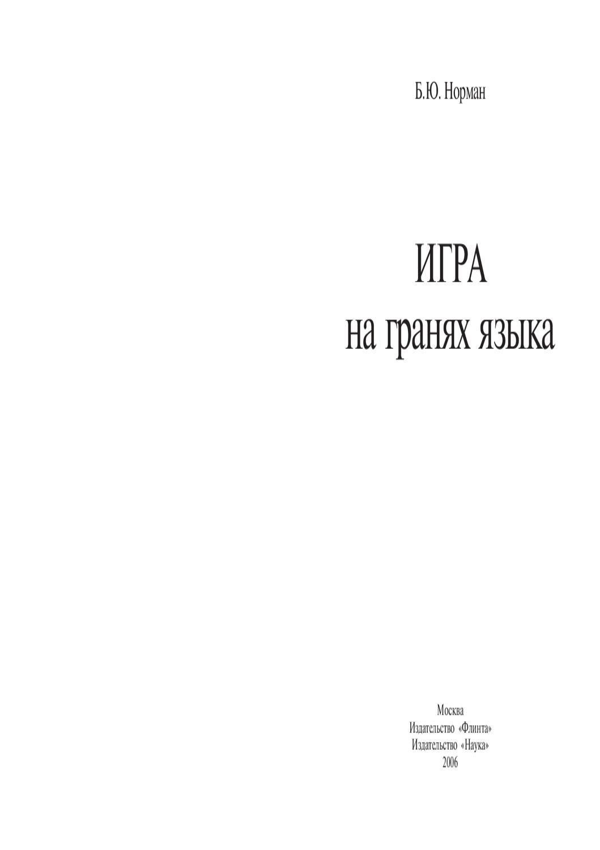 Анна Слю Переодевается В Туалете – Краткий Курс Счастливой Жизни (2011)