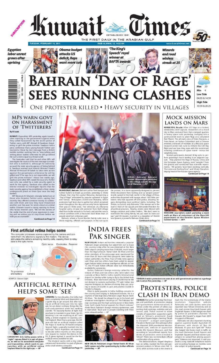 15 Feb By Kuwait Times Issuu