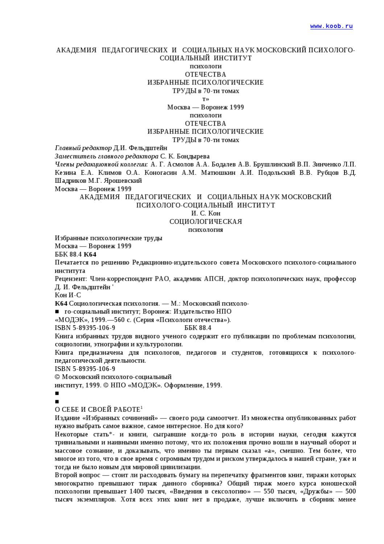 Инцест порно онлайн бесплатно на russian- sex.me