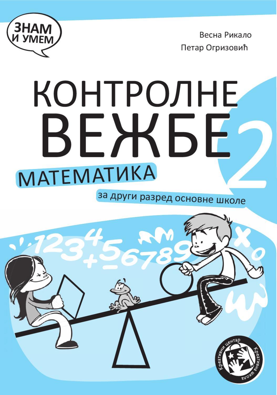 �Z����2_Matematika2kontrolnibyKreativnicentar-Issuu