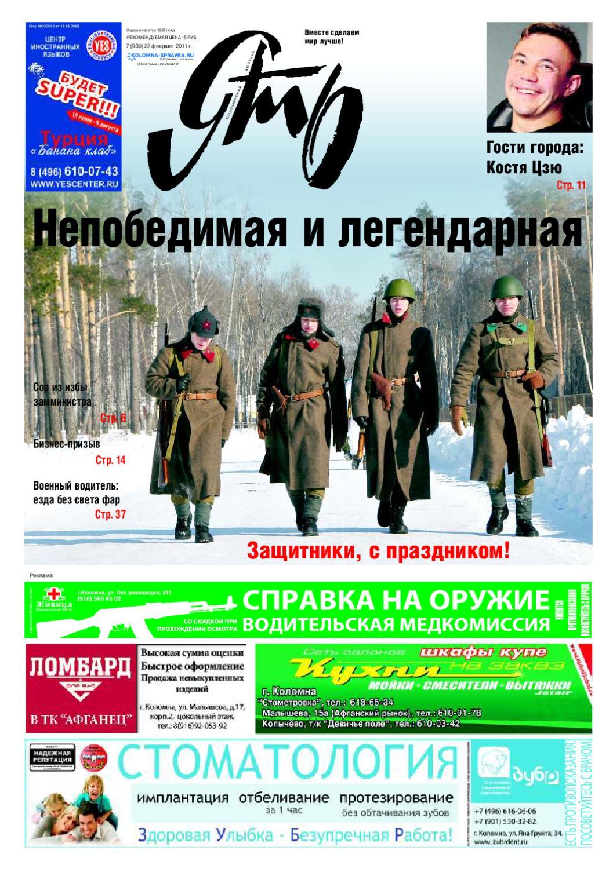 Савелий хочет взять в кредит 1.4 млн рублей погашение кредита происходит раз