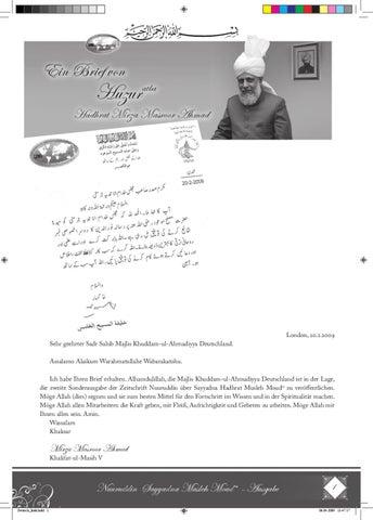 Nuuruddin Sayyadna Musleh Maodd Ausgabe By Majlis Khuddam Ul