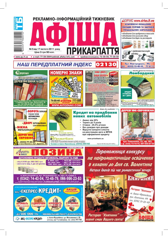 afisha4610 by Olya Olya - issuu 357aa7657b1b9