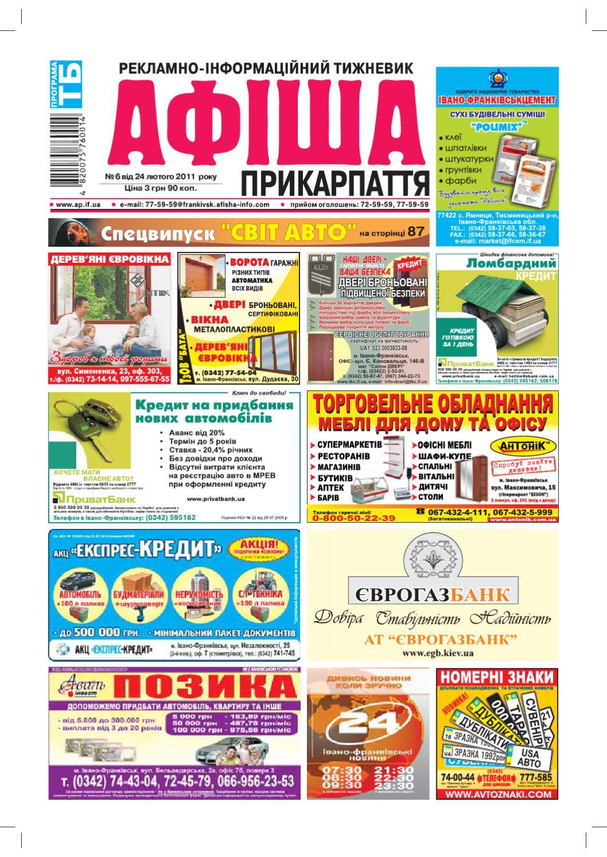 afisha461111 by Olya Olya - issuu b5fb1dc12b2ba