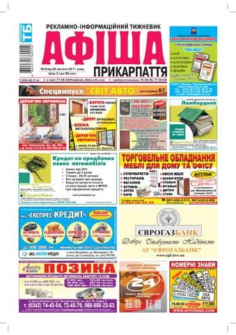 Page 1. № 6 від 24 лютого 2011 року Ціна 3 грн 90 коп. 040c0a681c66a