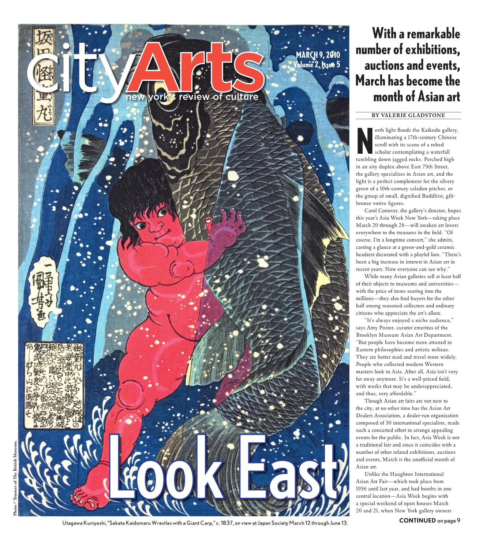 Cityarts March 11 2010 By Cityarts Nyc Issuu