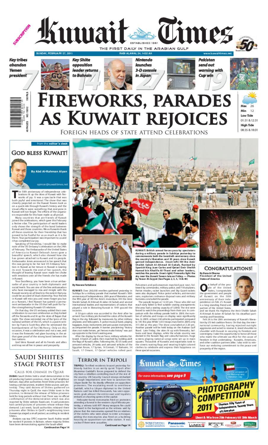 27 Feb By Kuwait Times Issuu