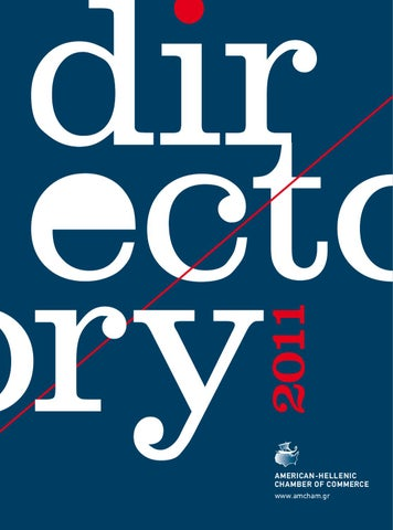 AmCham Directory 2011 by Raymond Matera Publishing - issuu 3b71bb18696