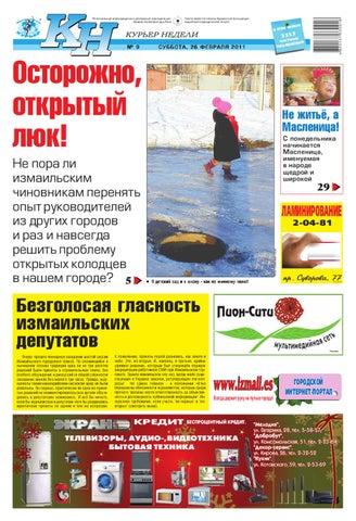 Казино вулкан на телефон Краснофлотское загрузить Приложение вулкан Ытва загрузить