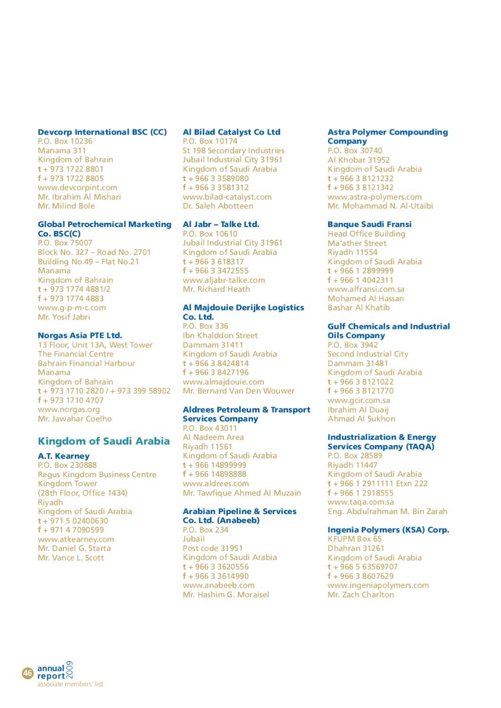 GPCA Annual Report 2009 by wesam issa - issuu