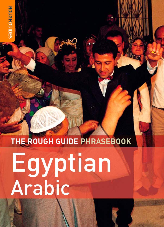 egyptian arabic dicionary phrasebookmagda lena - issuu