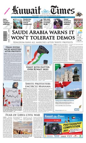 e97e0ebb5 13 Dec by Kuwait Times - issuu
