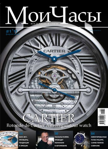 MyWatch Magazine 1-2011 by Watch Media Publishing House - issuu abfb3fef65e