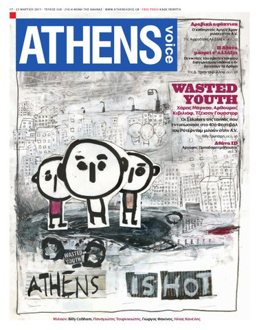 261d77bd5b8 Athens Voice 338 by Athens Voice - issuu