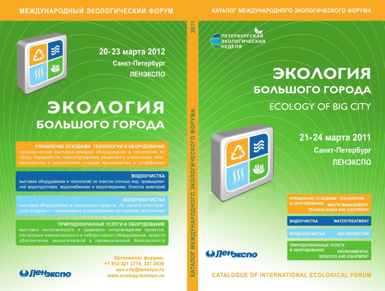 Оптимизация сайта под ключ Улица Алымова как можно сделать сайт бесплатно самому с нуля
