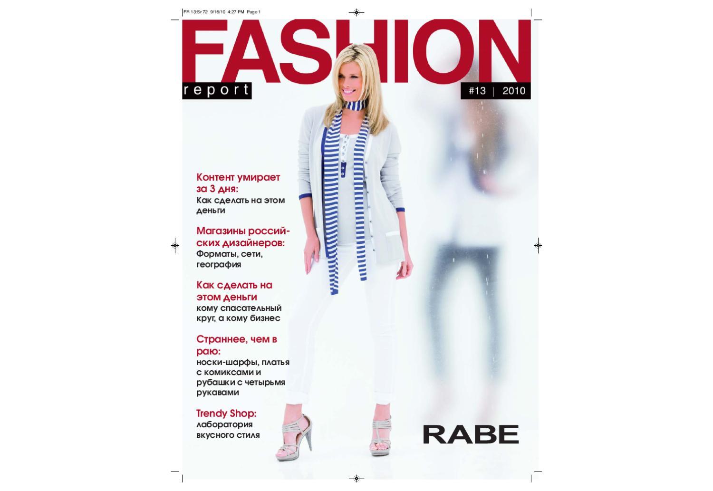 2244f5172fa Fashion Report №13 by Anna Levi - issuu