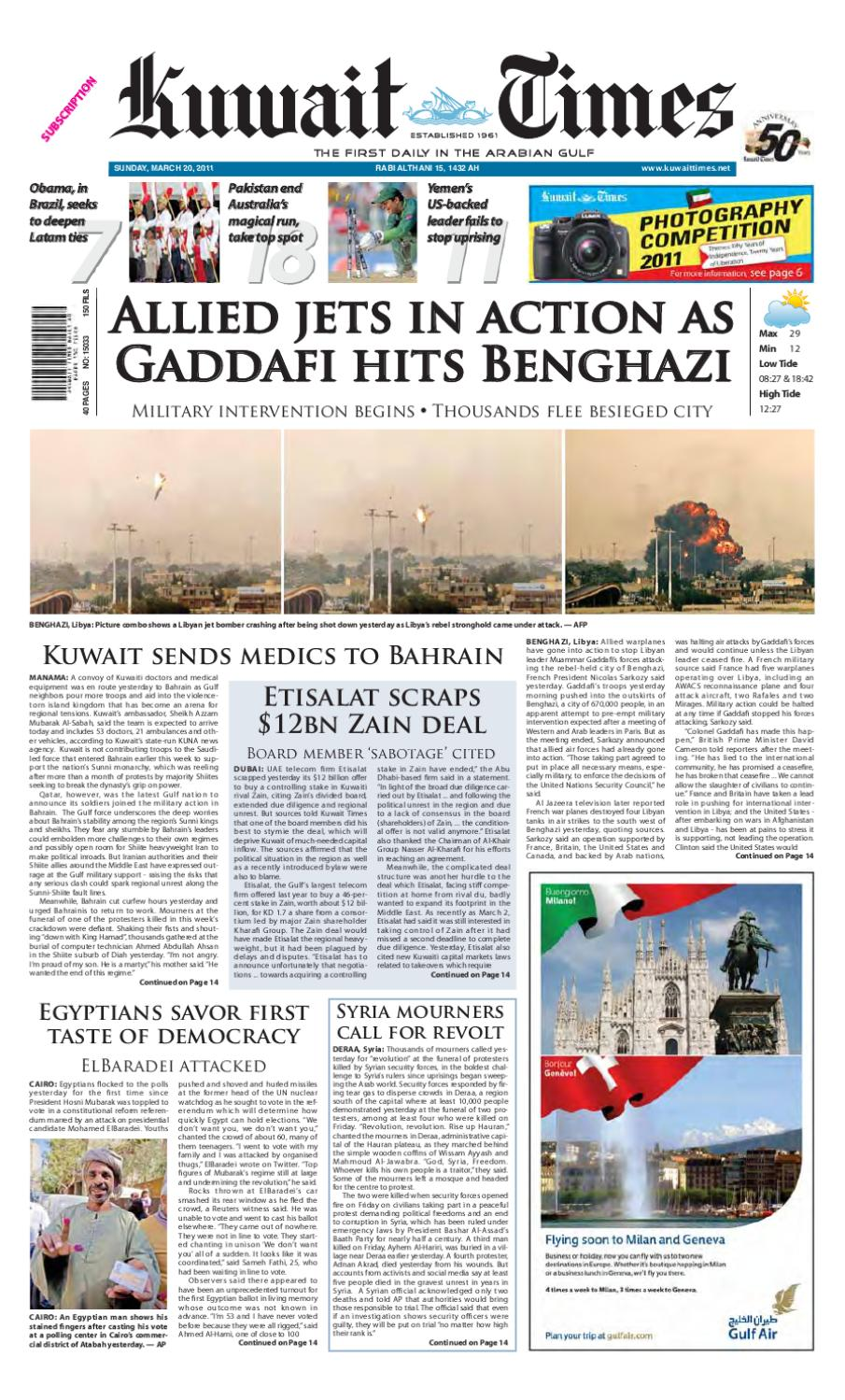 20 Mar By Kuwait Times Issuu