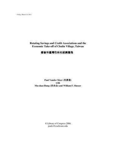 25 Textile Taille des étiquettes Ku 49-51