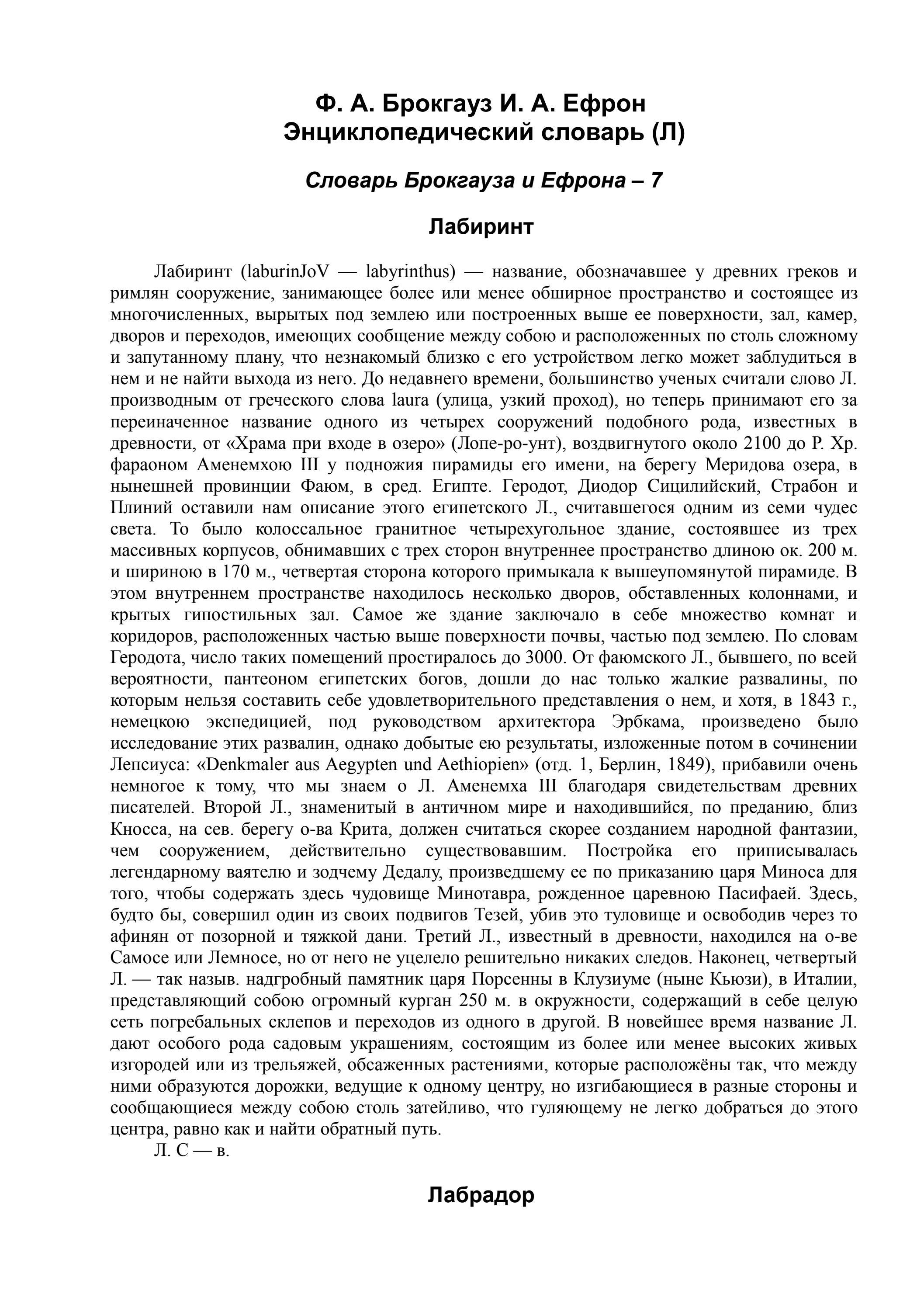 Лесбийская Сцена С Любовью Тихомировой И Ириной Григорьевой – Особенности Русской Бани (1999)