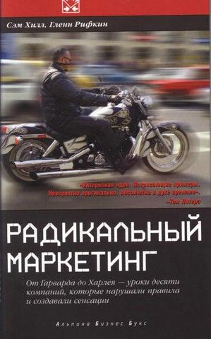 styuardessa-vertit-popoy-golaya-krasivaya-na-more
