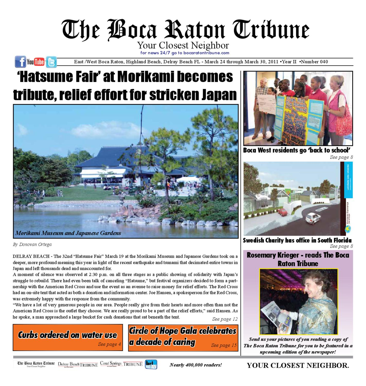 Boca raton back page