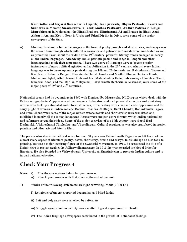 Indian National Movement pdf i by Sadaket Malik - issuu