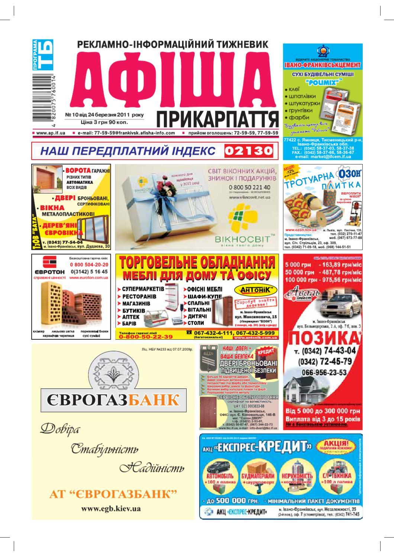 afisha4655 by Olya Olya - issuu d515eb8ff422f
