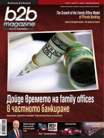 c1297ff1936 b2b magazine issue 20 by Bobby Naydenov - issuu