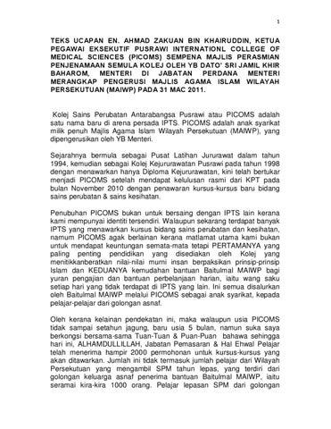 Teks Ucapan Ceo Majlis Penjenamaan Semula Picoms By Pusrawi College Issuu