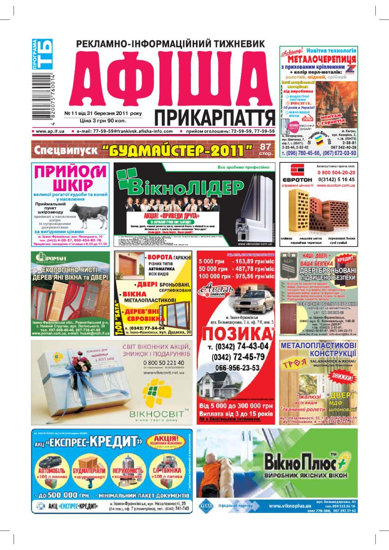 afisha4666 by Olya Olya - issuu 47c1a7bb5b147