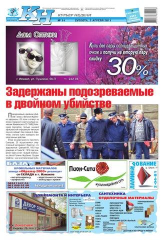 Игровое казино вулкан Полина Осипенко скачать Казино вулкан на телефон Новоаннински поставить приложение