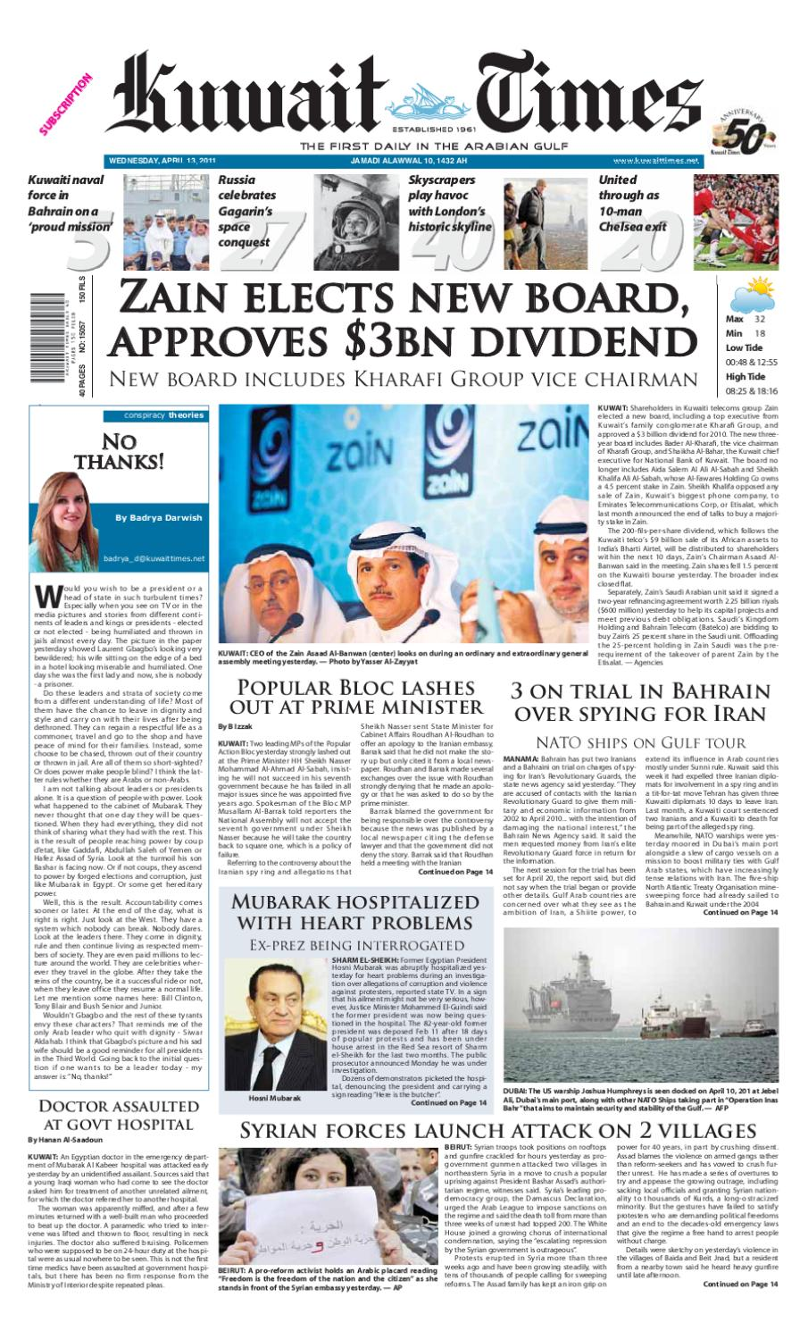13 April 2011 By Kuwait Times Issuu