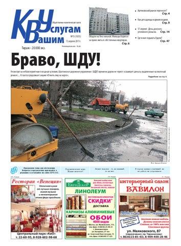 Занять под залог птс Буракова улица кредит под залог птс в уфе