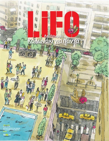 b8fdc79d8286 244 by Lifo Magazine - issuu
