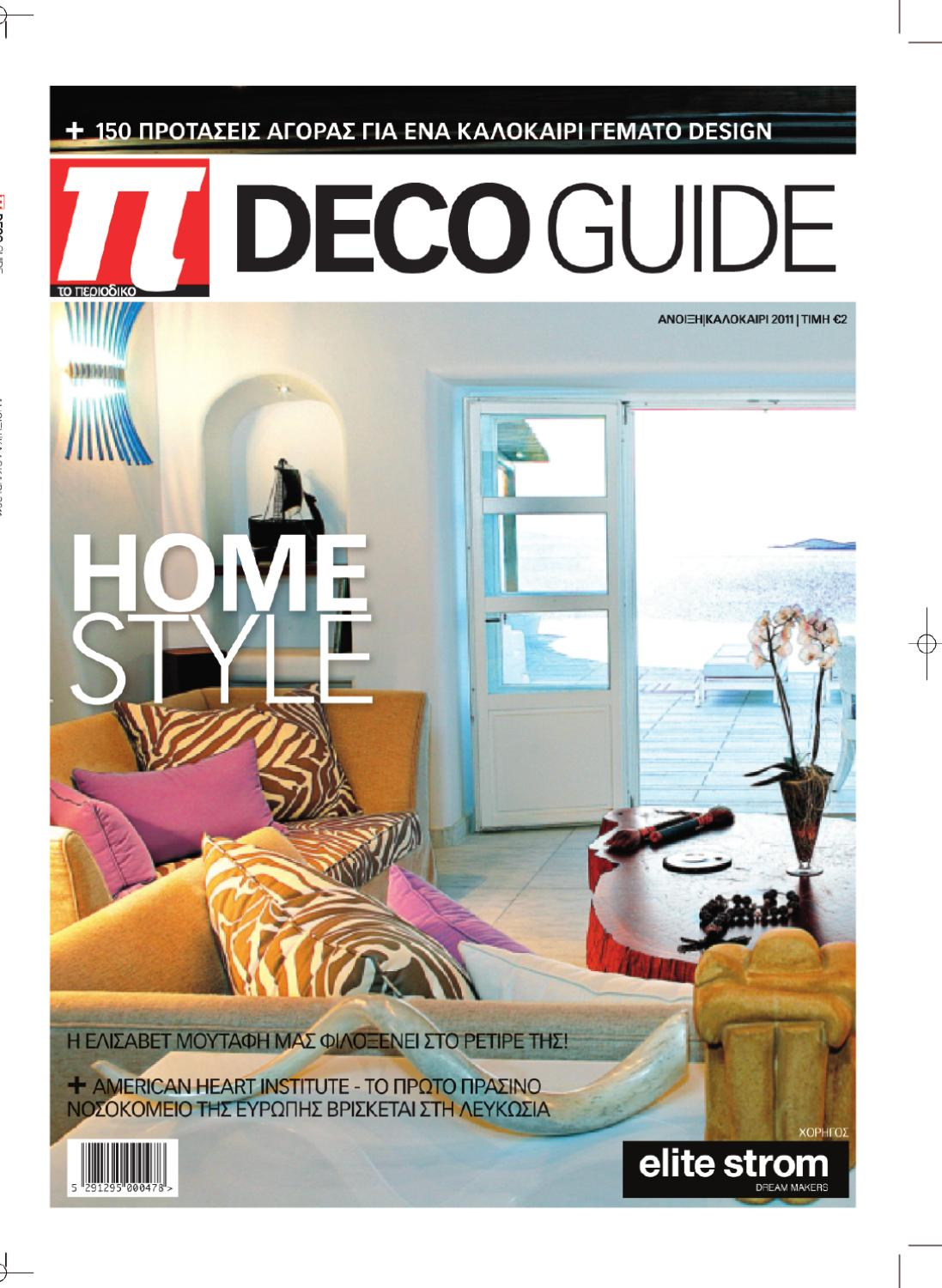 891184799d Π Deco by Andreas Nicolaides - issuu