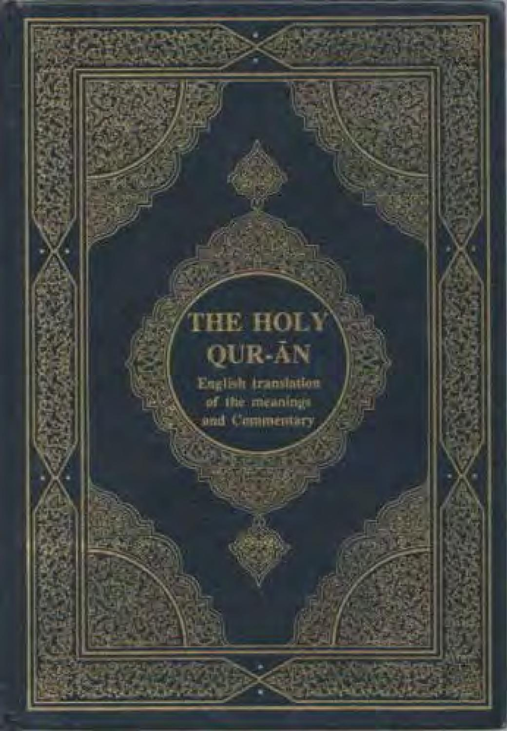 essay about holy quran