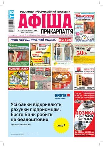 13 від 14 квітня 2011 року Ціна 3 грн 90 коп. ac3810891ed03