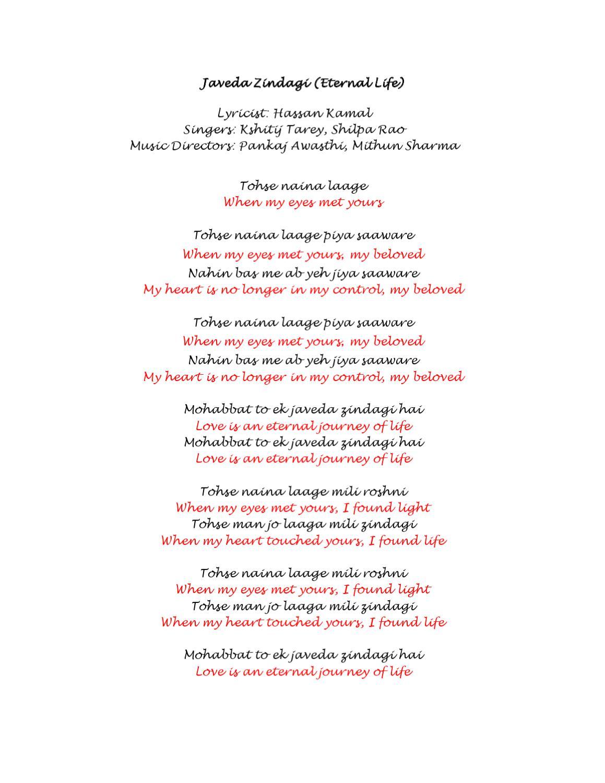 Mohabbat to ek javeda zindagi hai mp3 free download.