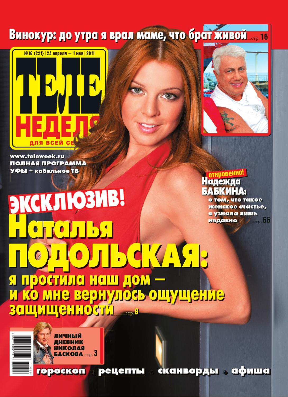 Журнал задницу галерея бабушки фото 417-454