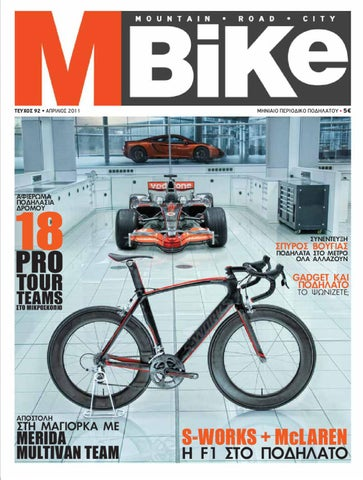 MΒike 92 by MBIKE - issuu 8b4875dc4fb