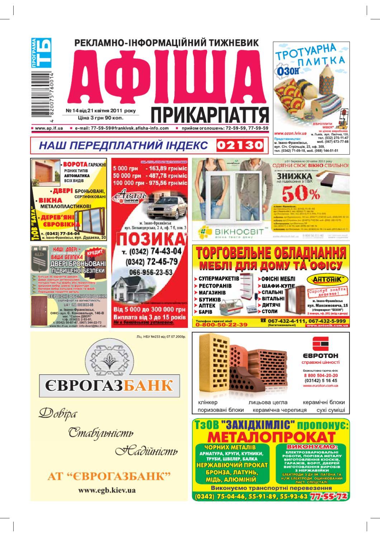afisha469 by Olya Olya - issuu f0e31cbc8e231