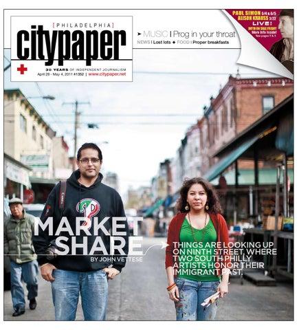 3accb3c71c Philadelphia City Paper
