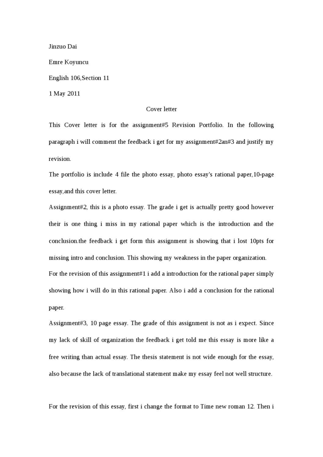cover letter by jinzuo dai