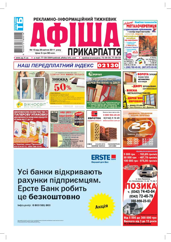 afisha470 by Olya Olya - issuu 6d54df24ce255