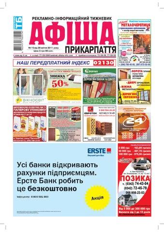 15 від 28 квітня 2011 року Ціна 3 грн 90 коп. 1934f61b8892e