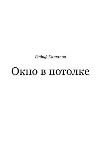 Порно Школьник Ебет Зрелую